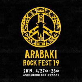 No title、『ARABAKI ROCK FEST.19』への出演が決定!最年少バンドとして初の大型野外フェスに出場!