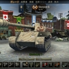 Rheinmetall Skorpion G 納車!