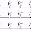 対称座標法 一相断線故障の計算