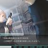 流星ワールドアクター「クラリス√」の感想・レビュー