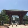 金沢市内観光 -オススメ1日旅行プラン-