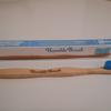 【ハンブルブラッシュ】脱プラ素材のスウェーデン製エコ歯ブラシ購入レビュー!