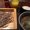 渋谷のおでん屋さんで肉そばランチ