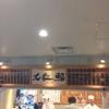 【仙台】北辰鮨仙台駅店