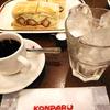 「コンパル」の「アイスコーヒー」と「エビフライサンド」