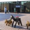 根岸駅から「馬の博物館」へのアクセス方法(行き方)