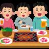 29日は焼き肉だ!大井町の栄養楼へ行ってみたよ