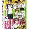 テニスの王子様 OVA ANOTHER STORYⅡ ~アノトキノボクラ Vol.1