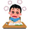 【2歳半】七田式プリントAのお試しをするも落書き帳と化す