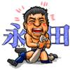 5・15新日本プロレス「LION'S GATE」ネット観戦記。超あっさり興行爆誕!