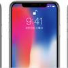 不人気iPhoneXSを望んで購入する理由〜欲しいときが買い時→Appleアルアル〜