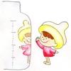 混合育児のお供「哺乳瓶」の「消毒」はどうやってするの?いつまで?