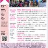 【東海】12月実技ツアーのお誘いです!!byもっちー