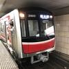 大阪メトロ御堂筋線の30000系のこの編成は…