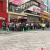 東京景気実態調査及びレポート