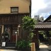 大阪『エクチュア』カフェ「蔵」でランチとチョコレートを堪能