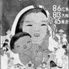 福島被曝者に「被曝者手帳」を!(5)