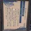 青森県「恐山、堀越城、種里城」