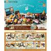 ぷちサンプル『BAKERY PETIT(ベーカリー プチ)』8個入りBOX【リーメント】より2020年9月再販予定♪
