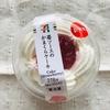 【セブンイレブンのスイーツ】苺ソースのかまくらケーキをレビュー!