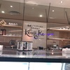 新宿髙島屋で発酵料理教室に参加してきました