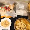 【レシピ】バレンタイン 全粒粉クッキーと生チョコ
