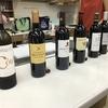 Dégustation de vins de Bordeaux : spéciale Pessac-Leognan! ワイン会のご報告~ペサックレオニャンスペシャル!
