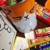 Y!mobile(ワイモバイル) お菓子入り「BIGふてニャン缶」 が当選