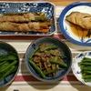 2016/07/03の夕食