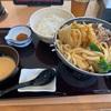 【すき家】『麻辣牛火鍋定食』の件