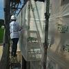 倉敷市玉島 4LDKの家新築工事 JIO防水検査・躯体検査