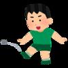 <2022年受検版>小石川中等 入試データ一覧 教育目標・倍率・適性検査・スケジュール・内申点・大学合格実績・強い塾