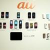 auの2012年夏モデル発表会にがっかりした5つの理由