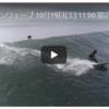 【波】久々に良い波にもまれてきました!【日記】