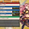 『神姫プロジェクト』今更ながらミラチケ購入