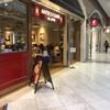 ANTICO CAFFE AL AVIS ディアモール大阪店