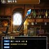 【DQMSL】「水晶の杖」は呪文使用時にMP回復!他のMP装備に比べて使える?