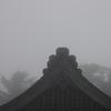 剣山「信仰の山」