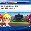 【選手作成】サクスペ「新春パワーアップ祭り③ パワフル&円卓」