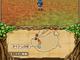 スマホゲーム『ドラゴンクエストモンスターズ テリーのワンダーランドSP』をプレイ