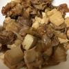 てつkitchen 肉豆腐andブックマーカー
