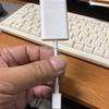 iPad Pro USB-C  端子に繋ぐ