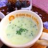 彩りブロッコリーと蕎麦の実のヘルシースープ