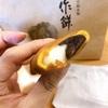 【愛媛】そこでしか買えないお土産 - 敬作餅