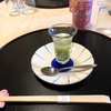 「日本料理の会」 お誘いがありました。