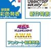 【遊戯王 フィギュア】いよいよ発表へ!『遊戯王』フィギュア化アンケートの結果が9月3日に公開