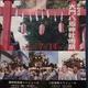 【浦和美園・夏イベント】大門八坂神社例祭 おみこしが街を練り歩く 2019年7月14日