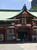 日枝神社にご利益を貰いに来訪!お守りも購入しておみくじも引いて全身に福を纏ってきた