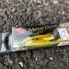 SHIMANO / 熱砂 Metal Drive