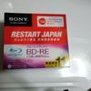 SONY RESTART JAPAN BD-RE 11枚パック 11BNE1VXPS2